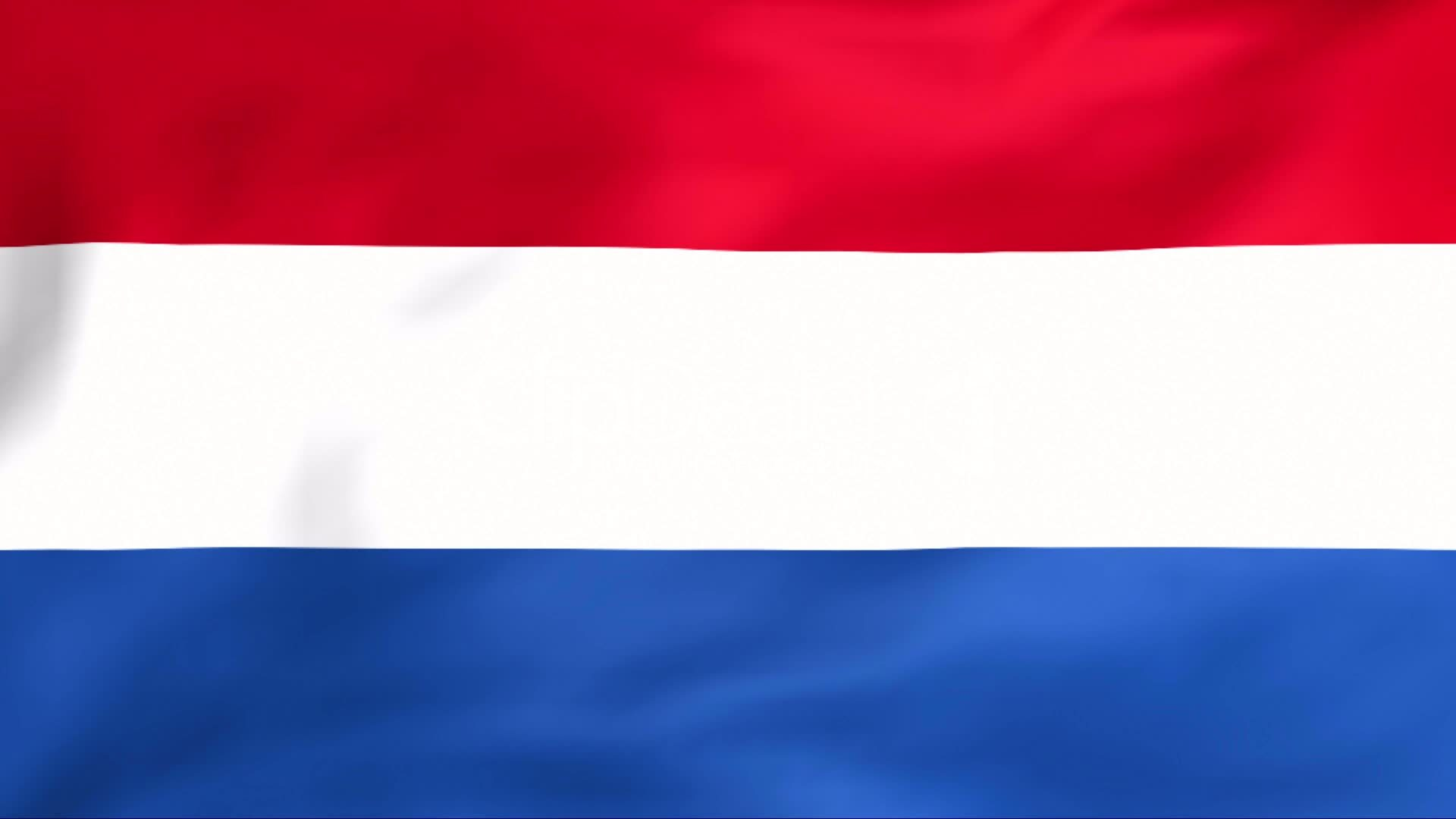 Flag of the Netherlands - Wikipedia
