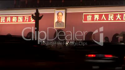 Mao and Forbidden City at Night