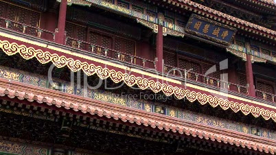 Chinese Temple Comes into Focus