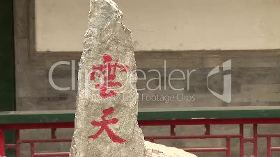 Chinese Characters Painted on Stone