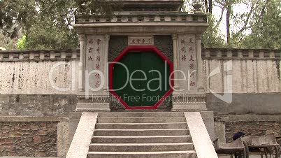 Octagonal Doorway at Summer Palace