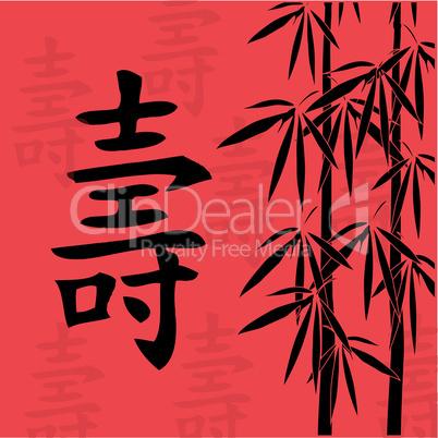 bamboo long life