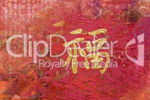 artwork background