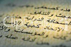 Arabische Schriftzeichen