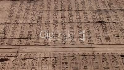 Horus Tempel, Edfu, Ägypten