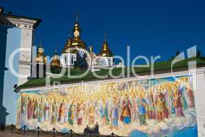 Religious murals and orthodox church in Kyiv, capital of Ukraine