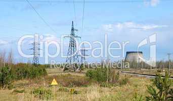 Chernobyl. Ukraine