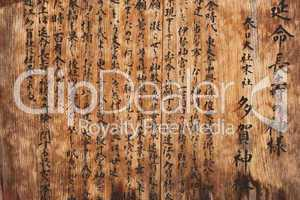 Wooden Background With Japanese Characters