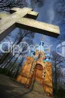 Russisch orthodoxe Kirche mit Kreuz