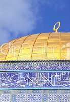 Dome of the Rock (Detail)