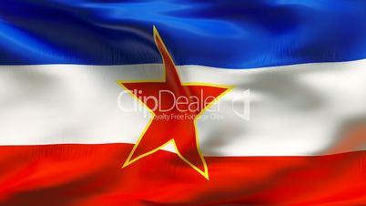 Textured FORMER YUGOSLAVIA cotton flag