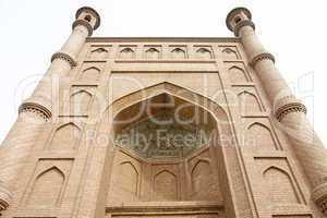 Closeup view of a mosque