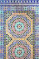 Wandverzierung in Marokko 917