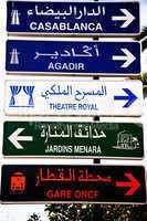 Hinweisschilder in Marokko 277