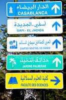 Hinweisschilder in Marokko 297
