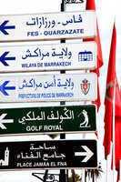 Hinweisschilder in Marokko 302