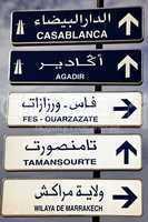 Hinweisschilder in Marokko 590