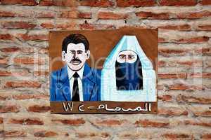 WC Schild in Marrakesch 484