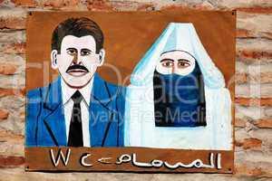 WC Schild in Marrakesch 485