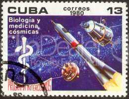 Stamp set six