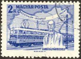 Stamp set sixty five