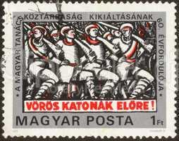 Stamp set sixty three