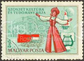 Stamp set sixty seven