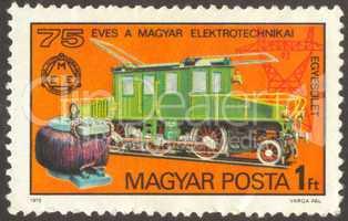 Stamp set sixty eight
