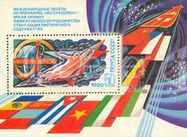 Stamp set twenty eight