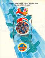 Stamp set forty four