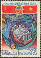 Stamp set fourteen