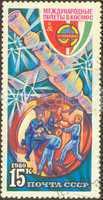 Stamp set Seventeen