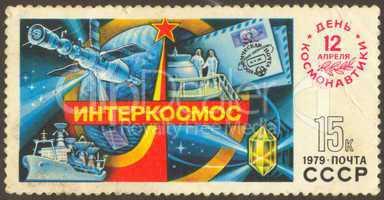 Stamp set twelve