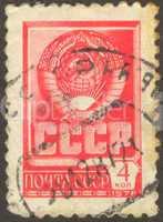 Stamp set twenty one