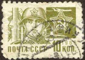 Stamp set twenty