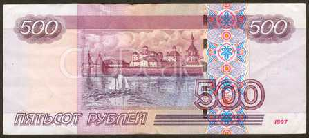 New  five Russian roubles the back side
