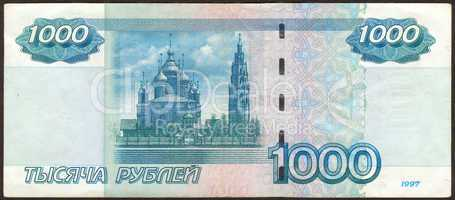 New  one thousand Russian roubles the back side