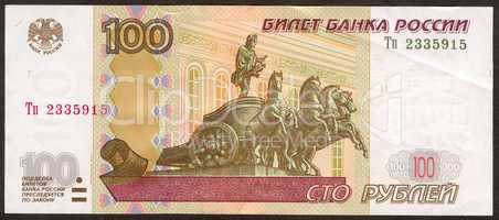 New hundred Russian roubles the main side