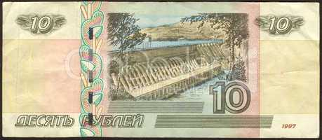 New ten Russian roubles the back side