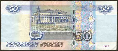 New  fifty Russian roubles the back side