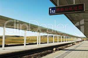 Railroad station in Tibet