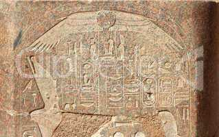 ancient egypt images and hieroglyphics on granite