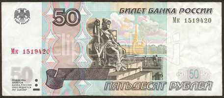 New fifty Russian roubles the main side