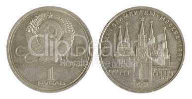 old Soviet commemorative coin