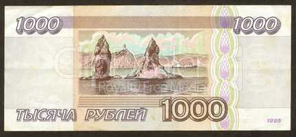 One thousand Russian roubles the back side