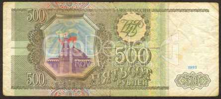 Five hundred Russian roubles the back side