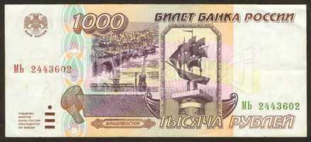 One thousand Russian roubles the main side