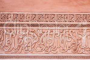 Carved Koran Words