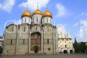 Die Mariä Entschlafens Kathedrale