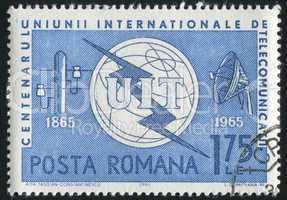ITU Emblem